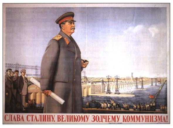 Искусство плаката вРоссии 1945–1953гг. Изображение № 28.
