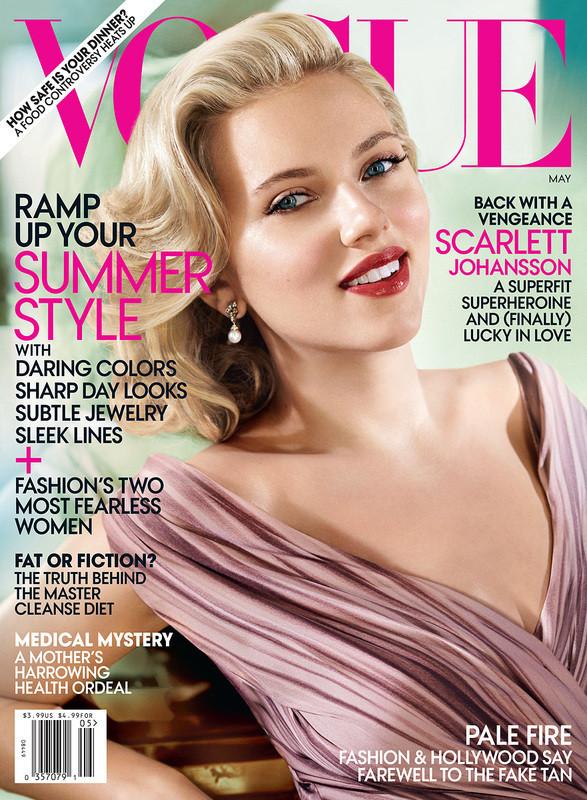 Обложки: Dazed & Confused, T, Vogue и другие. Изображение № 5.
