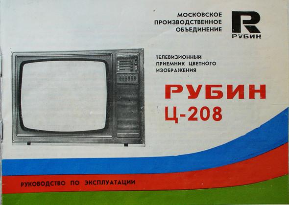 Советский графдизайн. Изображение № 29.