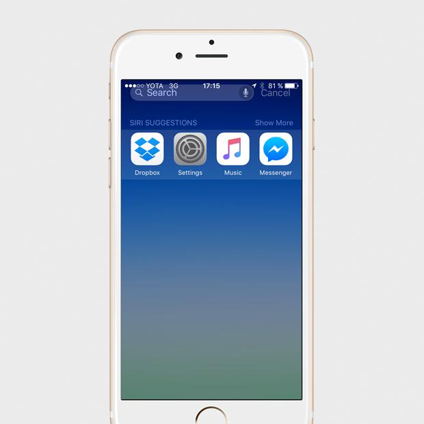 Зачем устанавливать бета-версии iOS9 иMac OSX  El Capitan. Изображение № 15.