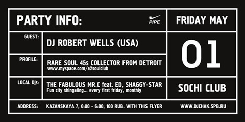 DJ Robert Wells (MICHIGAN, USA). Изображение № 2.