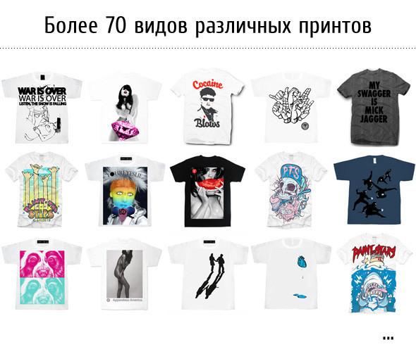 Fashion Killers @ Мелочевка. Изображение № 2.