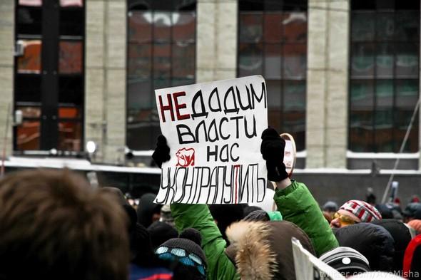 Креативные плакаты на проспекте Сахарова. Изображение № 33.