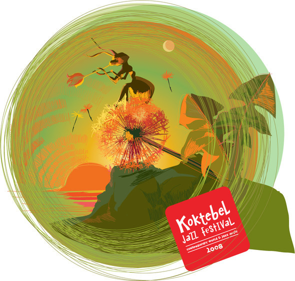Koktebel Jazz Fest & Sekta: Festival Graphic Contest. Изображение № 24.
