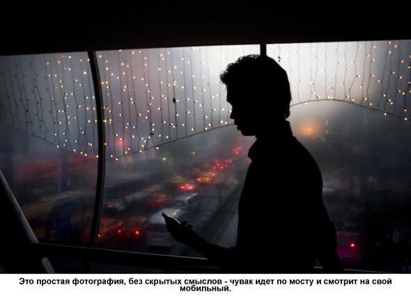 Фотограф – Виталий Шепелев. Изображение № 32.