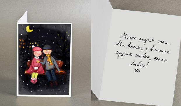 Новогодние открытки Баловство. Изображение № 4.