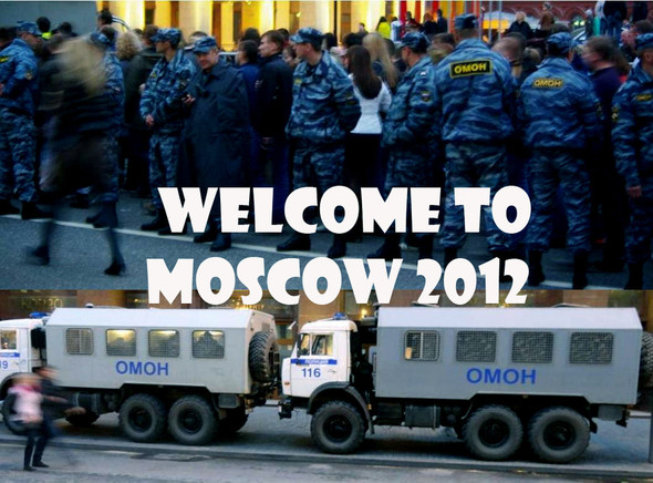 Welcome to.... Изображение № 1.
