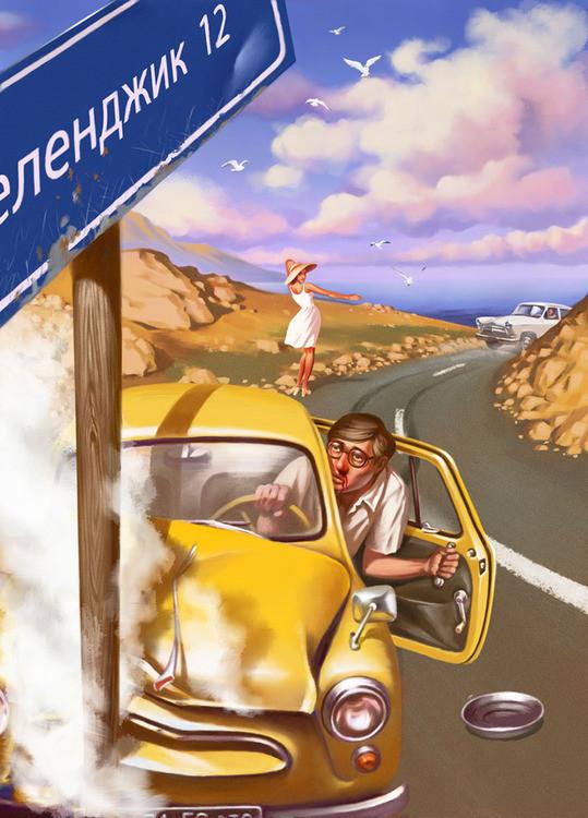 Назад в СССР вместе с Валерием Барыкиным. Изображение № 24.