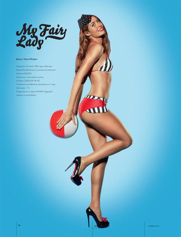 Все прелести российского пляжного волейбола. Изображение № 2.