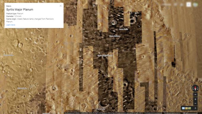 В Google Maps появились глобусы Луны и Марса. Изображение № 6.