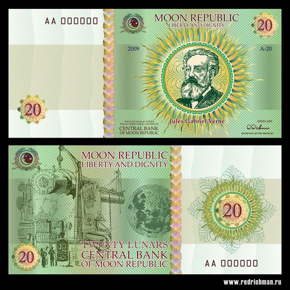 Валюта Лунной Республики. Изображение № 5.