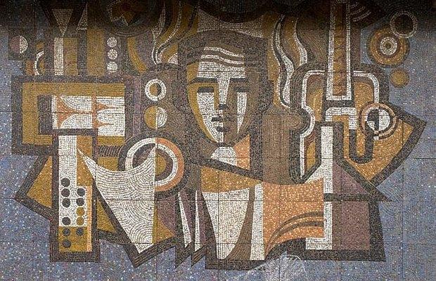 Мозаика на здании в Тернополе. Изображение № 4.