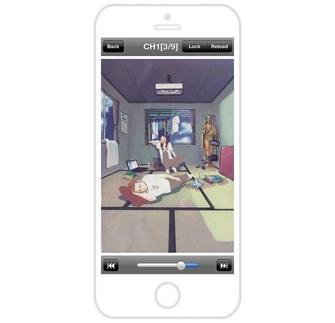 Мультитач:  9 мобильных приложений недели. Изображение № 67.