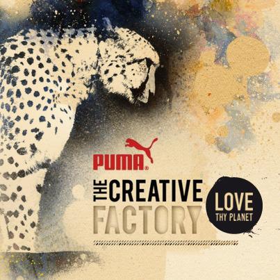 Puma Creative Factory. Изображение № 3.