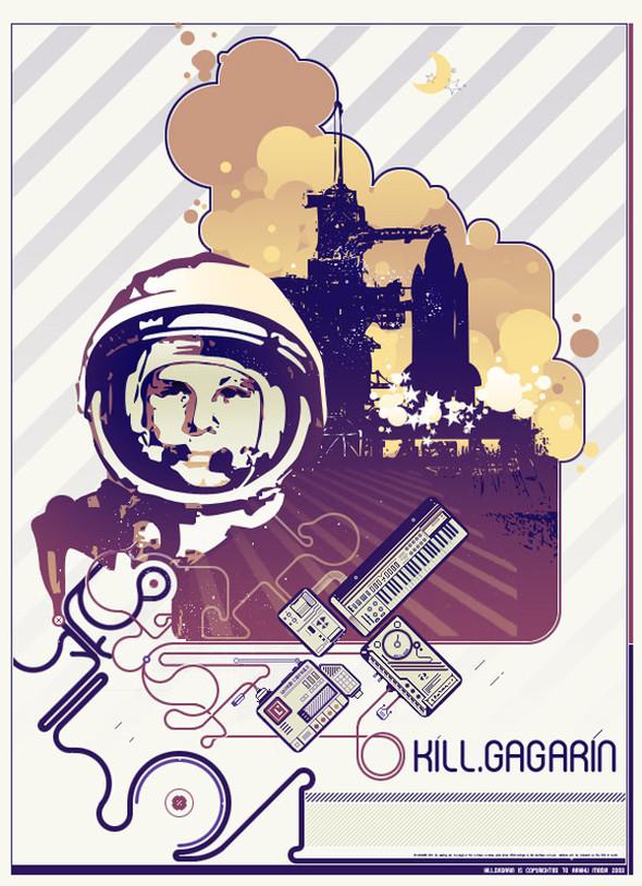 «Поехали!» Подборка ретро-плакатов с Юрием Гагариным. Изображение № 13.
