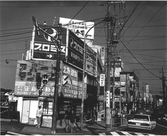 Большой город: Токио и токийцы. Изображение № 215.