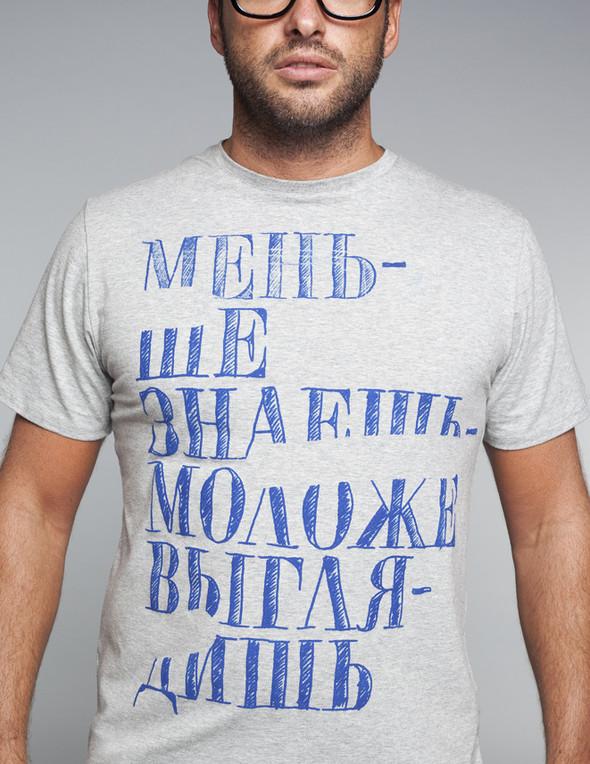 КАТЯ DOBRЯKOVA. Изображение № 7.