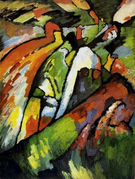 Коллекция работ В.В. Кандинского. Изображение № 36.