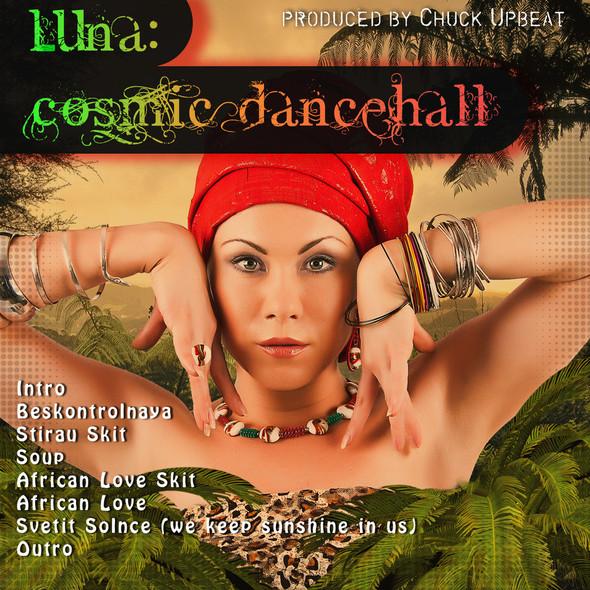 LUna - Cosmic Dancehall. Эксперимент с ямайской музыкой. Изображение № 1.