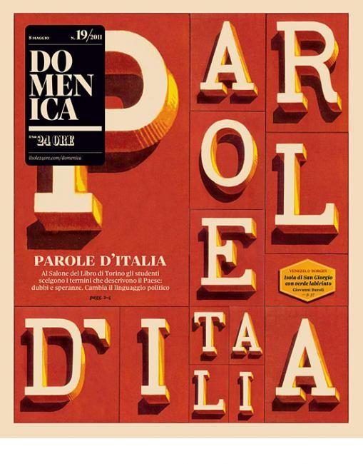 Самые красивые обложки журналов в 2011 году. Изображение № 26.