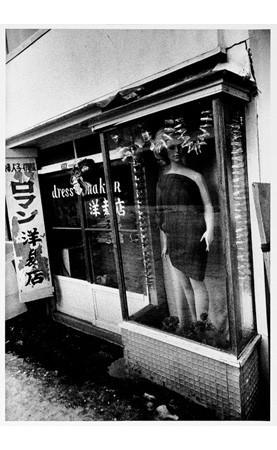 Большой город: Токио и токийцы. Изображение № 123.