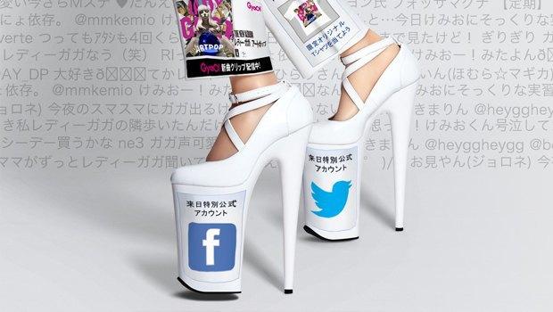 Японский Yahoo! создал интерактивный сайт Леди Гаги. Изображение № 2.