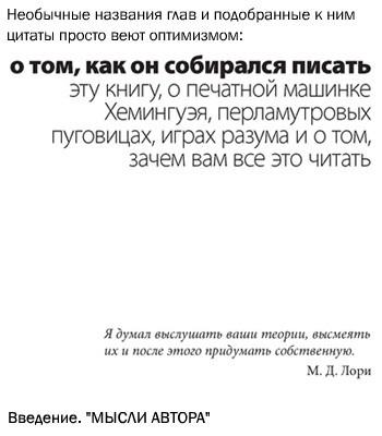 Философотерапия для фотографа. Изображение № 10.