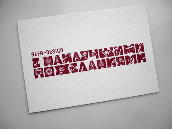 Выдающиеся российские шрифтовики икаллиграфы. Изображение № 7.
