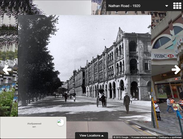 Главный торговый квартал и основная улица в Ковлуне, 1920. Изображение № 1.
