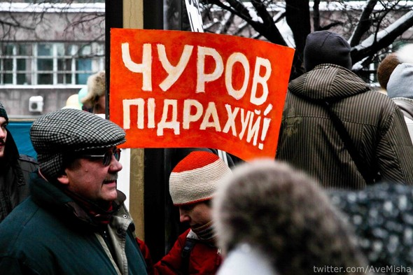 Креативные плакаты на проспекте Сахарова. Изображение № 40.
