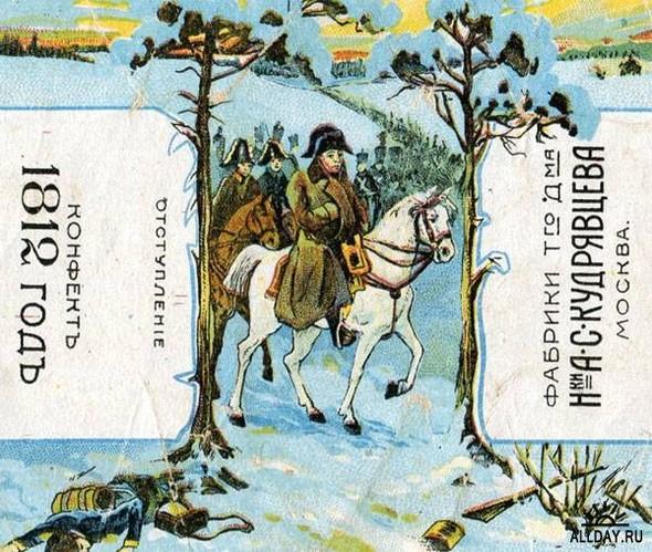 Русские конфетные обертки конца XIX века. Изображение № 1.