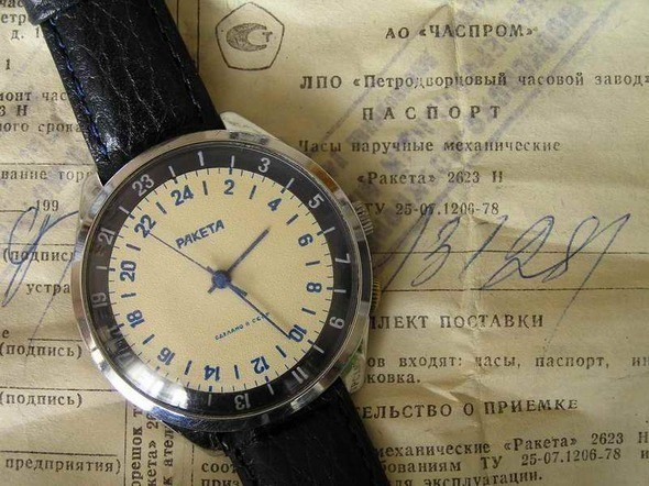 Изображение 2. Легендарные часы «Ракета» возвращаются.. Изображение № 2.