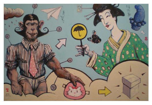 Интересное искусство из Барселоны. Изображение № 8.