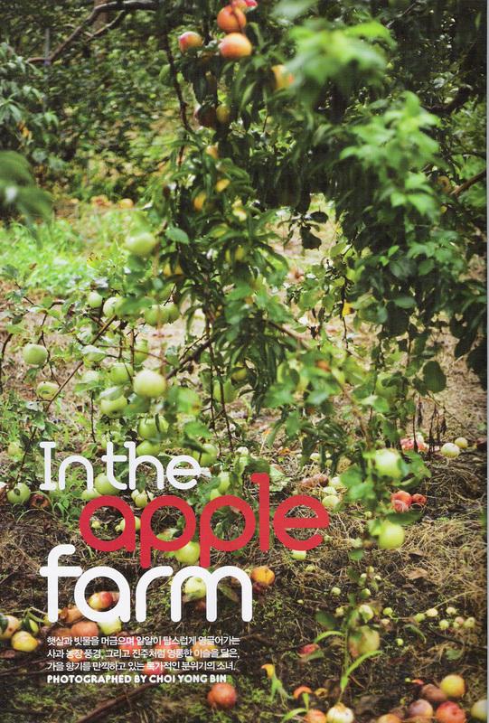 Яблочная ферма (Elle Girl Korea October 2007). Изображение № 1.