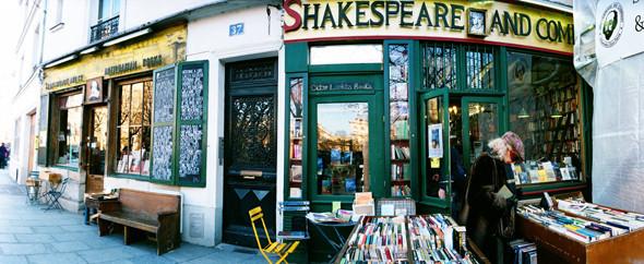 Изображение 36. Шоппинг в Париже.. Изображение № 38.