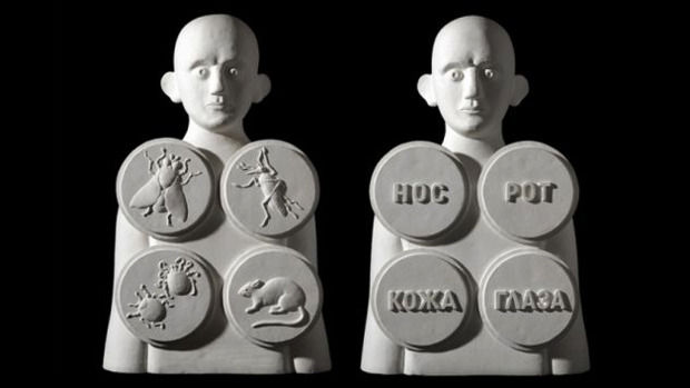 """Гриша Брускин — «Близнецы». Из проекта «Время """"Ч""""». Изображение № 2."""