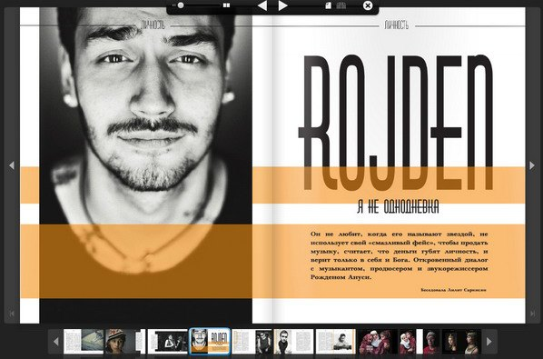 """Новый номер арт-журнала """"TheNorDar"""". Изображение №3."""