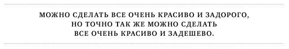 Прямая речь: Дмитрий Логинов (Arsenicum). Изображение № 7.