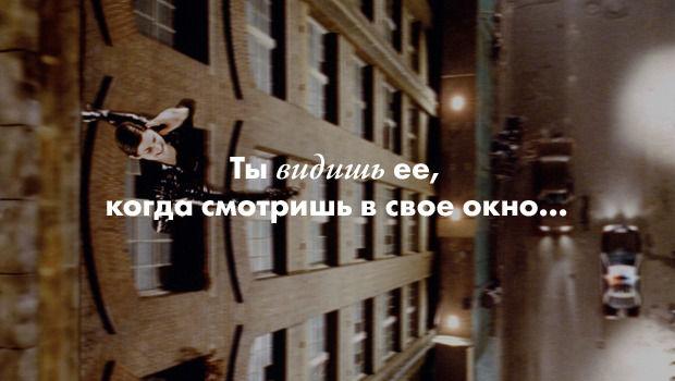 Проверь себя: «Матрица» или«Беги, Лола, беги». Изображение № 4.