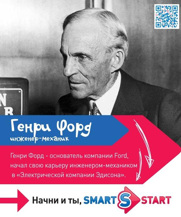Резидент Бизнес-Инкубатора МГУ Smart Start получил новые инвестиции. Изображение № 2.