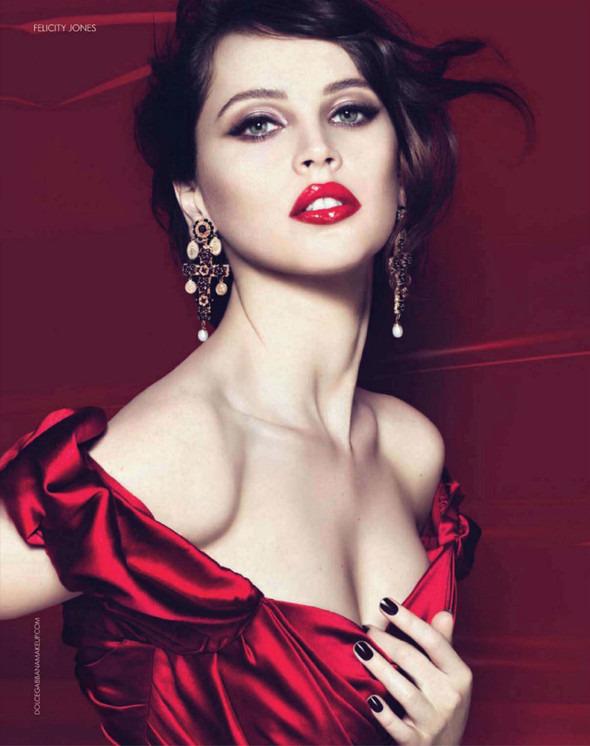 Бьюти-кампании: Chanel, YSL и другие. Изображение № 2.