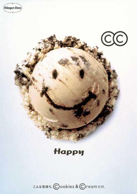 Леденящая воображение реклама мороженого. Изображение № 29.