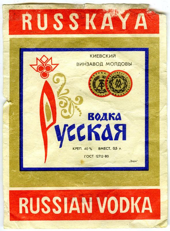 LABEL USSR. Изображение № 41.
