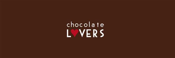 День шоколада. Вкусные шоколадные логотипы. Изображение № 22.