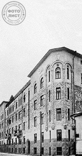 Москва свозь столетия. Изображение № 11.