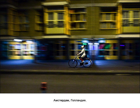Фотограф – Максим Авдеев. Изображение № 40.