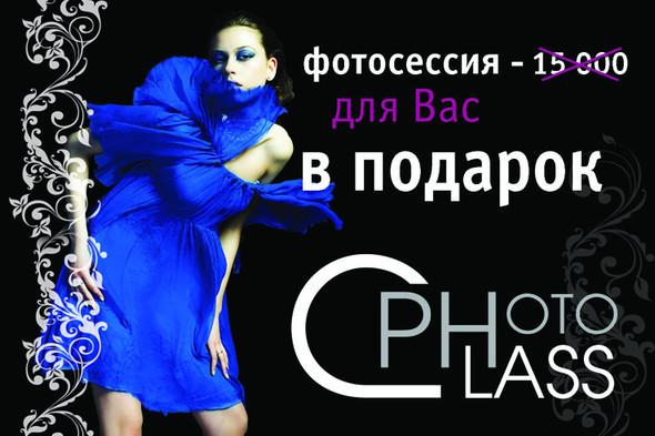 """АКЦИЯ отШоу-рума """"Fashion File"""". Изображение № 1."""