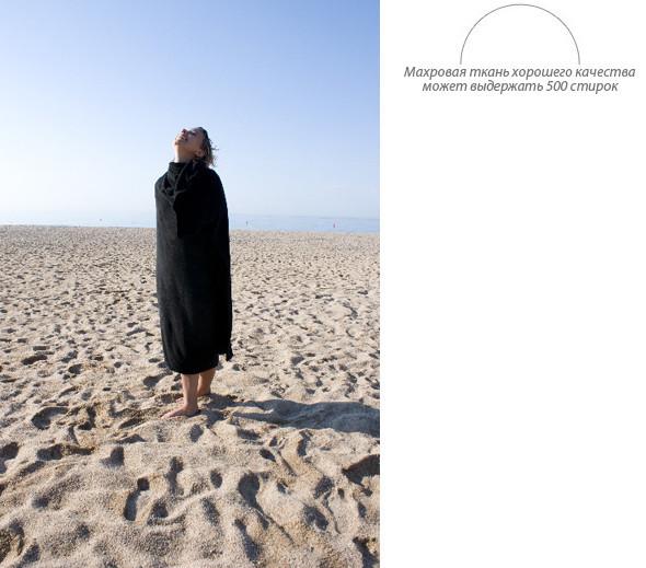 Вещи недели: Света Ногина, фоторедактор Harper's Bazaar. Изображение № 12.