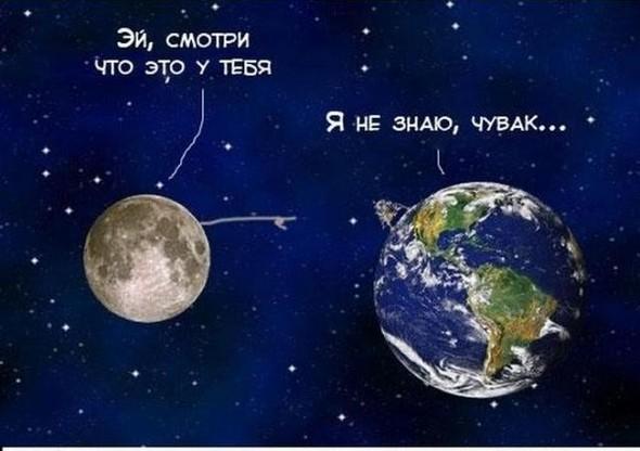 """Комикс """"Земля и Луна"""". Изображение № 6."""