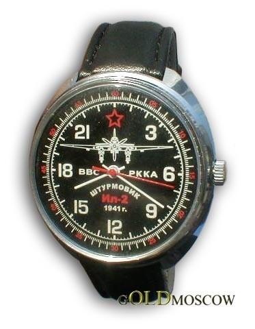 Изображение 3. Легендарные часы «Ракета» возвращаются.. Изображение № 3.